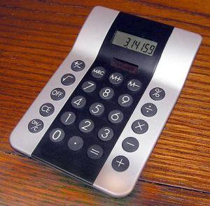 488px-Calculator.kodabar